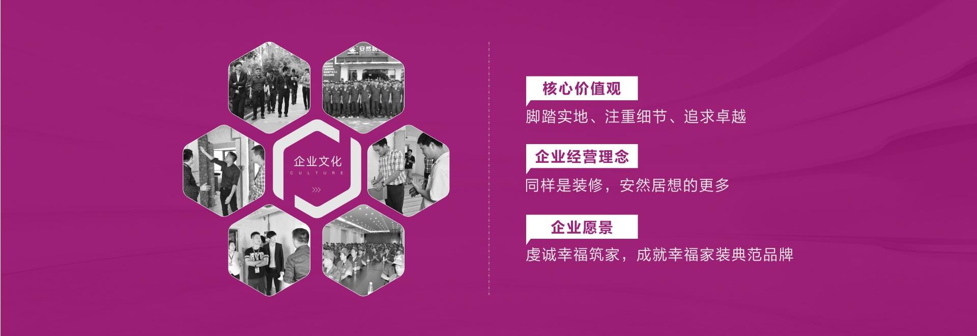 webhua2.jpg