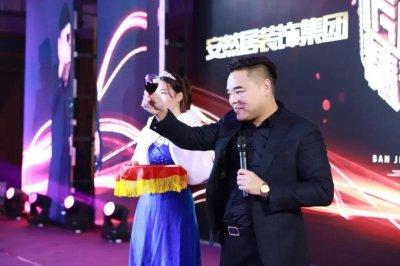 专访pk10精准稳赚5码公式计划装饰董事长王云